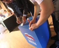 32 человека подали заявки на участие в праймериз «Единой России» от Подмосковья