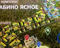 Подмосковные активисты ОНФ добились газификации в ЖК «Нахабино Ясное»