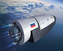 Российские космонавты долетят до Марса за 1,5 месяца