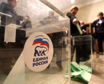На праймериз от ЕР в Москве выдвинулось более 330 человек