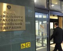 ОНФ обвинил подмосковный Фонд соцстрахования в «показухе»