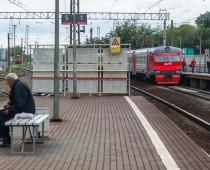 Порядка 300 железнодорожных станций отремонтируют в Подмосковье в 2016 г