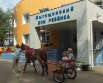 ОНФ добился сохранения дома ребенка в подмосковных Мытищах