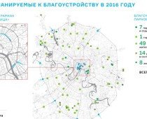 В 2016 году в Москве благоустроят 186 улиц, парков и зон отдыха