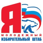 Молодежный избирательный штаб начал работу в Подмосковье