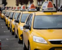 В Подмосковье появится ассоциация таксомоторных перевозчиков
