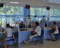 В МФЦ Подмосковья начнут оказывать комплексные услуги