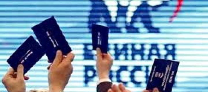 В Москве открылись 700 участков для проведения праймериз ЕР