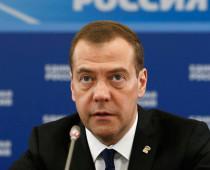 Дмитрий Медведев откроет новый московский аэропорт «Раменское»
