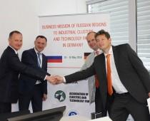 Российские технопарки обменялись опытом с коллегами из Европы