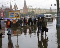 В Москве и Подмосковье резко похолодает и пройдут дожди