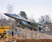 Памятник Авиаторам России открыли в подмосковном Ашукине