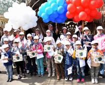 В День России ОНФ провел в Москве акцию «Моя семья – моя Россия!»