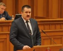 В Москве задержан директор фонда ОМС по подозрению в коррупции