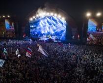 В Тверской области стартует фестиваль «Нашествие-2016»
