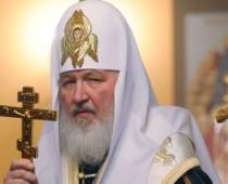 Патриарх Кирилл посетит Орловскую область по случаю Дня Крещения Руси