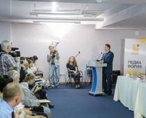 В Воронеже проходит четвертый медиафорум