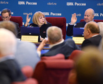 В Мособлизбиркоме заверили списки кандидатов в депутаты Мособлдумы от четырех партий