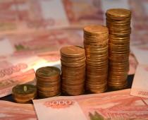 Доходы Москвы с начала года превысили триллион рублей