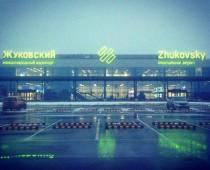 Регулярные полеты из аэропорта Жуковский начнутся в середине сентября