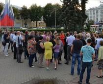 В центре Ярославля прошла акция в поддержку осужденного Урлашова