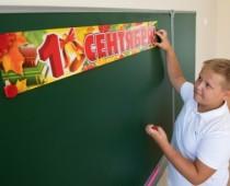 Фестиваль «Снова в школу» пройдет на 33 столичных площадках
