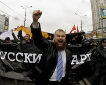 Националисты подали заявку на проведение «Русского марша» в Москве