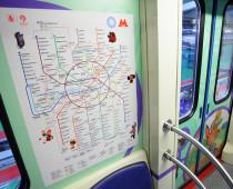 Три новых станции московского метро открыли на «салатовой» ветке