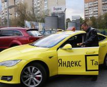 «Яндекс» планирует запустить в Москве беспилотное такси