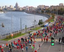 Московский марафон прошел в центре столицы