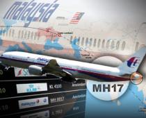Россия передаст Голландии новые данные о крушении МН17