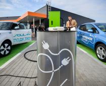 В Москве до конца 2016 года заработают 70 зарядок для электромобилей