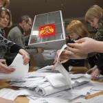 В парламент Подмосковья прошли пять партий