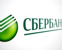 Сотрудник Сбербанка Сергей Лацыгин: «Хочу быть лучшим по профессии»