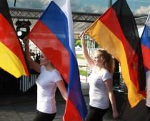 «Дни Германии» открываются в Тамбовской области