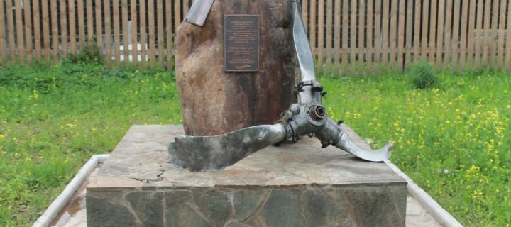 Памятник «Защитникам неба Москвы и Подмосковья» откроют на Бородинском поле