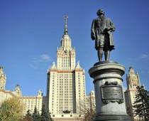 В России учрежден международный рейтинг университетов