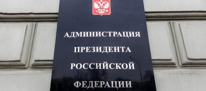 Сергей Кириенко начал готовиться к выборам-2018