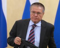 Министр экономики РФ Улюкаев задержан при получении взятки