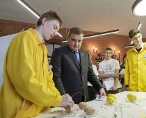В Туле открылся первый детский технопарк «Кванториум»
