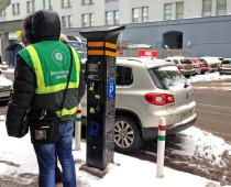 С 26 декабря платная парковка впервые появится в 17 районах столицы