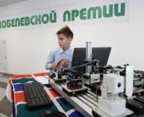В Воронежской области появится детский технопарк «Кванториум»