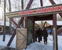 В Туле открылся военно-патриотический парк «Рубеж обороны»