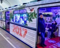 Проезд в московском транспорте подорожал на 7,5%