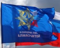 «Алмаз-Антей» не будет подавать апелляцию на решение Европейского суда