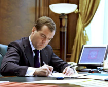 Медведев утвердил создание Фонда развития информационных технологий