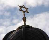 Синагоги появятся во всех районах Москвы