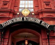 Исторический музей откроет депозитарный центр в «новой Москве»