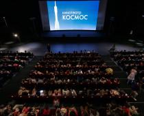 Бесплатные кинопоказы пройдут 8 марта в кинотеатрах Москвы