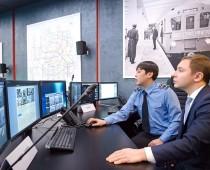 В Москве открылся новый Центр обеспечения безопасности метро